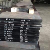 Buy cheap 1.2080 mould steel plate Factory product