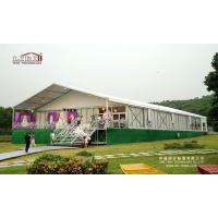 Buy cheap Waterproof Large Capacity Wedding Tent Marquee For 1000 Peoples product