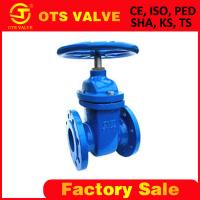 Quality gate valve with prices for sale