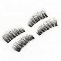 Buy cheap Two Magnetic Fake Lashes 1.5cm Length Professional Magnetic Mink Fur Eyelashes product