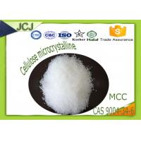 Buy cheap MCC Cellulose microcrystalline Pharmaceutical Raw Materials CAS 9004-34-6 product