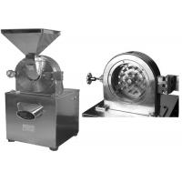 Buy cheap 1.5kw Fan Power Pulverizer Grinding Machine With Water Cooling System product