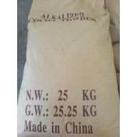 Buy cheap Medium Brown Natural Alkalized Cocoa Powder , Fat Content 10-12% from wholesalers