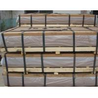 Quality Cold Rolled Hot Rolled Polished Aluminium Sheet Mirror Metal Plate 3003 3005 H14 H24 H32 for sale