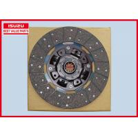 Buy cheap 7 KG Net Weight ISUZU Clutch Disc Best Value Parts 1876101190 For FVR 6HK1 product