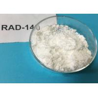 Buy cheap Rad 140 CAS 1182367-47-0 Raw Materials Sarms Powder / Legal Anabolic Steroids product