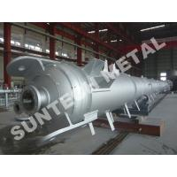 China 316L Stainless Steel Tray Type  Column Distillation Tower for TMMA wholesale