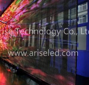 Buy cheap LED mesh displays/Curtain LED Display P6.25/P8.9/P10/P10.4/P12.5/P15.625/P16/P18/P18.75/P2 product