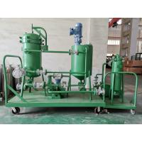 Buy cheap High Filtration Rate Vertical Pressure Leaf Filter Stainless Steel Filter Elements product