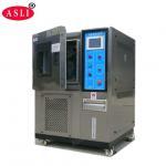 Buy cheap Taux étant en hausse de la température d'humidité de Temp haut-bas de la chambre 3.0°C/min product