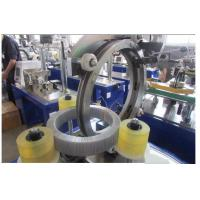 Buy cheap machinery price manufacturer copper wire winding machine from wholesalers