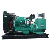 Buy cheap 100KW Silent Type Cummins 6BT5.9 Diesel Engine 6BTAA5.9- G2 Or Gen-set product