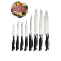 Seven Piece Stainless Steel Kitchen Knives ABS Forging Easy Cleaning