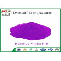 Buy cheap Violet P R Reactive Polyester Fabric Dye For Polyester Cotton Blend product