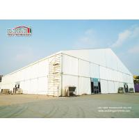 Buy cheap 50m width PVC and Aluminum event tents for magic show with clear span , white marquee tent product