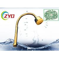Buy cheap 42CM Universal Kitchen Sink Faucet Spout With Two Function Sprayer Nozzle product