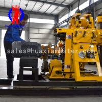 China HZ-200YY portable drill water drilling artesin wells water sand blasting machine for sale on sale