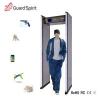 Buy cheap 5.7 Inch Display Metal Detector Gate24 Zone For Security Inspection System product