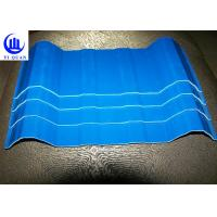 Buy cheap Nonflammable material PVC Corrugated Plastic Roof Tiles Good Insulation For Factory product