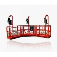 Buy cheap 500Kg 630Kg 800Kg Suspended Platform Swing Stage 200m with long endurance product