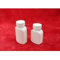 Buy cheap IBM Organizing Medicine Bottles, Square Medical Empty Clear Pill Bottles product