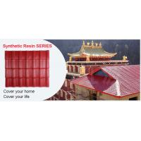 Buy cheap 2.3mm Thickness Synthetic Resin Roof Tile / Plastic Roofing Sheets product