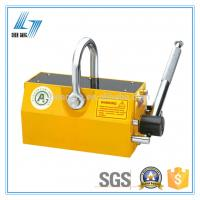 Buy cheap Permanent Handle Magnetic Lifter for Steel Plate product