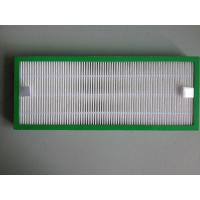 Buy cheap PM2.5 Helpa filter product