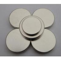 Buy cheap Disc magnet with Ni plating product