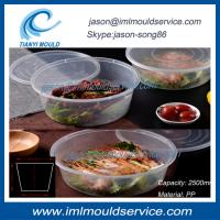 Buy cheap extra large clear thin wall plastic fish bowl and disposable lunch box 2500ml mould product