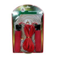 Buy cheap Jump Rope   (HD-R306A) product
