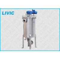 Buy cheap 1.0 MPa Metal Edge Filter 1 - 800000 Viscosity For Decorating Coating Filtration product