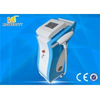 China Alluminum Case Nd Yag Laser Tattoo Removal Machine Q Switched Nd Yag Laser wholesale