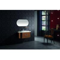 Buy cheap Mounted Cabinet (M-614) product