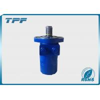 Buy cheap Economical Type Gerotor Hydraulic Motor BMPH-H6 Series 4 Bolt Rhomb Flange product