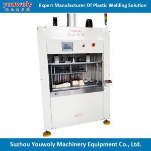China Plastic Ultrasonic Welding Machine for Cylinder Bottom Ultrasonic Welding Application heat staking machine on sale