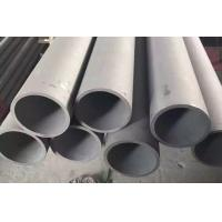 Buy cheap Pickling / Polished 317L Stainless Steel Plate Pipe OD 6 - 630 Mm For Petroleum product