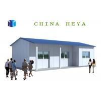 Buy cheap Precast Building Project Modern Prefabricated Houses 82 Square Meters 10.76m Length product