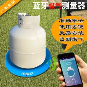 Buy cheap Mieo Propane Tank Scale Gauge Gas Watch PM-B300 product