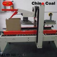 Buy cheap FXJ -AT5050 Automatic Box Taping Machine Carton Sealer, carton sealing machine, box sealing machine product