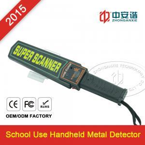 再充電可能な手持ち型の金属探知器、手持ち型ボディ走査器 FCC ROHS