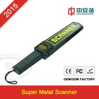 Buy cheap Digital Super Scanner Hand Held Metal Detecting Wand For Mobile Phone Gsm Card product