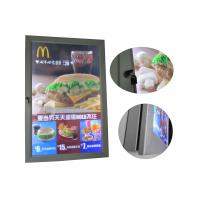 """Buy cheap 20"""" X 24"""" Outdoor / External Light Box Lockable For Wall Swing Open Siliver product"""