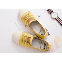 Buy cheap Spring Korean Canvas Sneakers Shoes for student , soft bottom bee shoes product