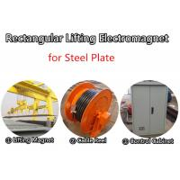 Buy cheap Lifting Electromagnet for  lifting and transporting steel plate product