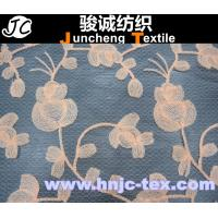 China Excellent Quality Knitted Cotton/Nylon Embroidered Lace fabric Wholesale on sale
