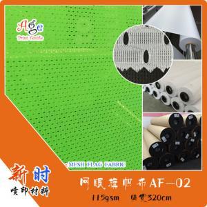 Buy cheap 115 gsm hole mesh falg fabric, eyelet mesh fabric, direct printing flag fabric product