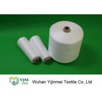 Buy cheap 100 Percent Polyester Ring Spinning  Yarn 40/2 Counts Yarn product
