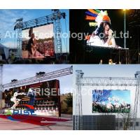 Buy cheap P5 led display 640x640 p6 outdoor led screen cabinet die cast aluminum stage rental screen product