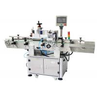 Buy cheap Automatic Water Bottle Labeling Machine With Code Printer Wrap Around Labelling Machine product